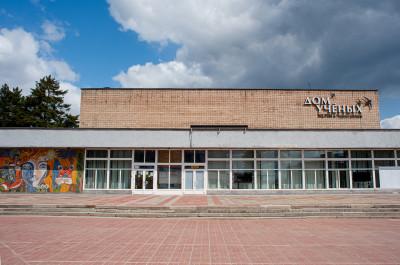 Черноголовка, Дом учёных НЦЧ РАН