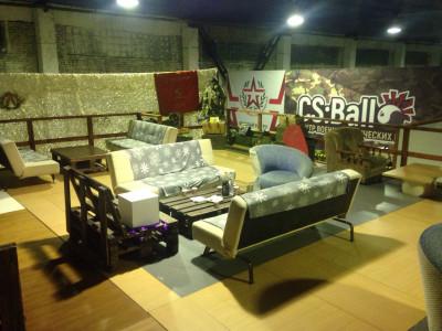 Центр военно-тактических игр CS:Ball
