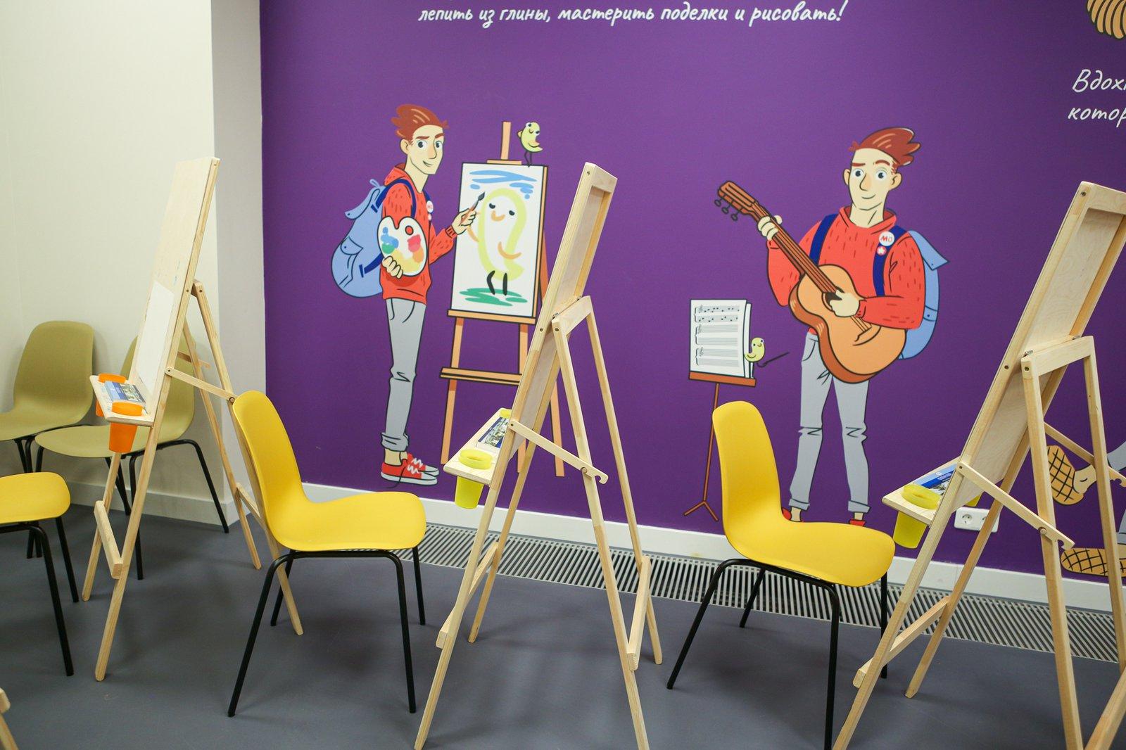 Детский центр «Экспонариум»