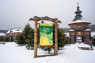 Березняковское, Гремячий ключ (Гремячий источник), Сергиевская Церковь