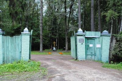 Спецобъект «Коммунарка», Въездные ворота