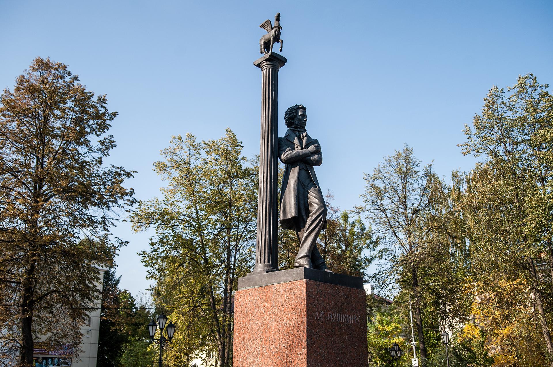 Щелково, памятник Пушкину