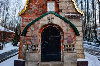 Красногорск, Знаменский Храм