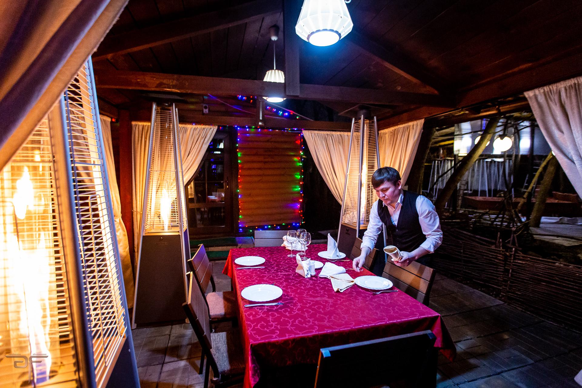 Ресторан «Райский сад»