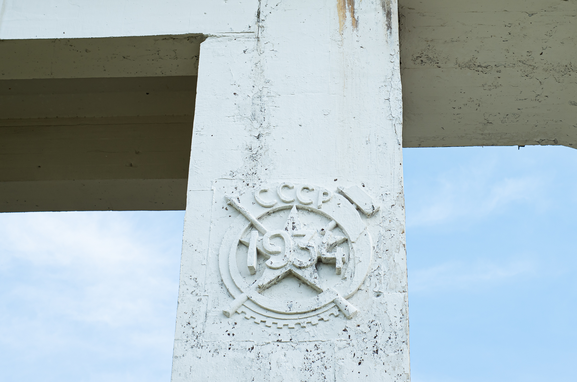 Барыбино, мост