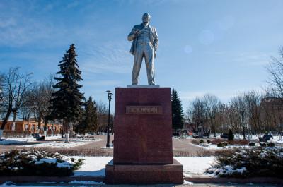 Истра, памятник Ленину