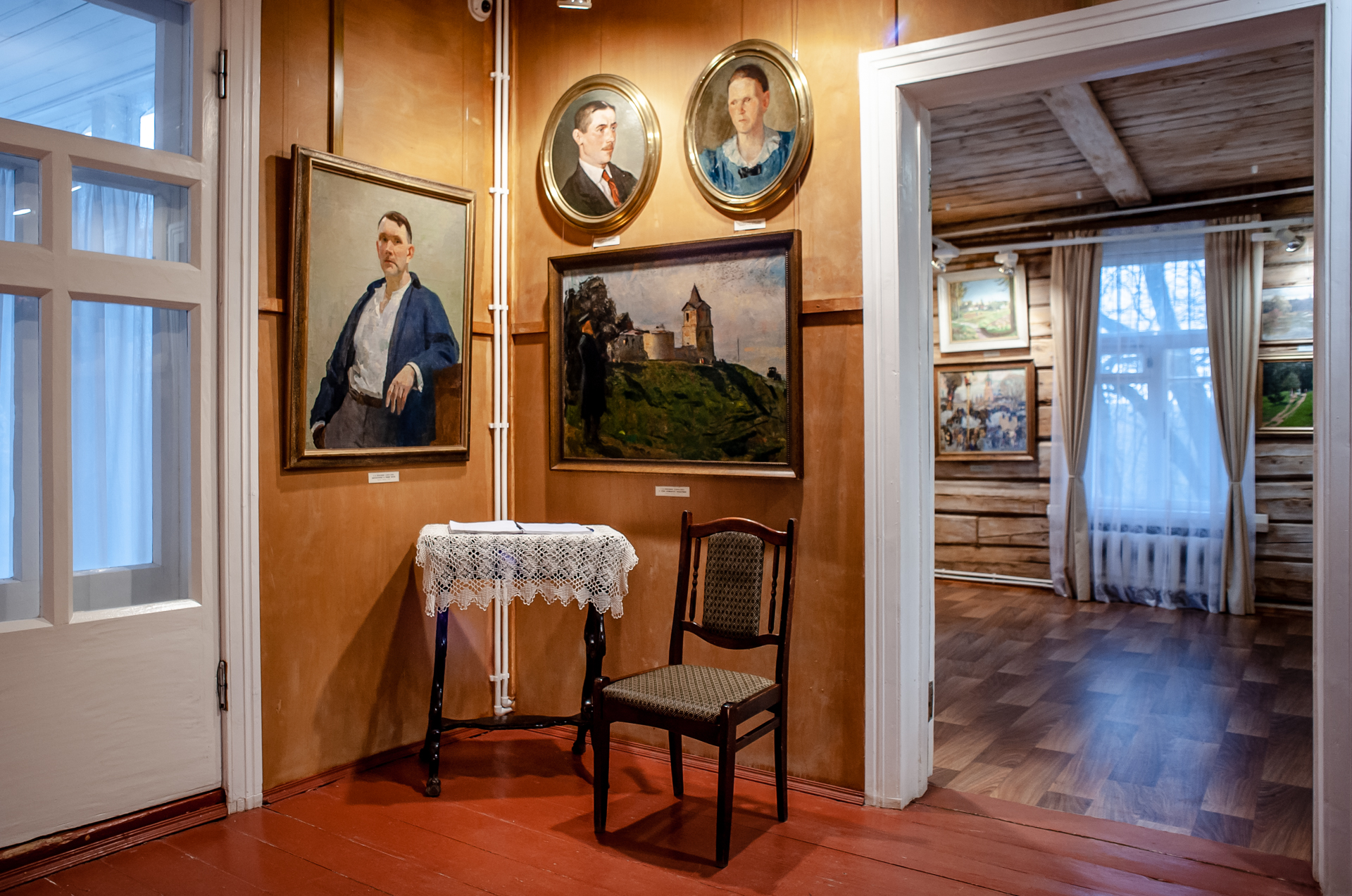 Можайск. Дом-музей художника Герасимова