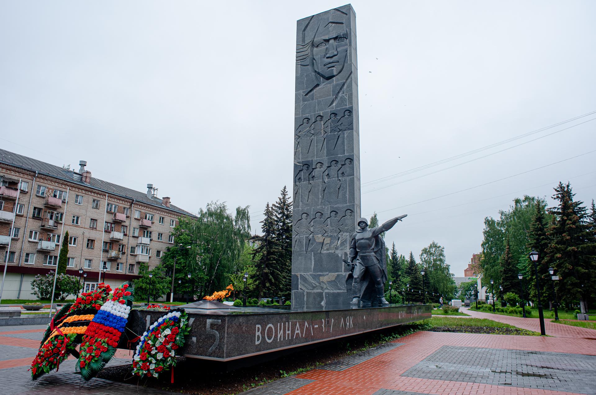 Балашиха, Площадь Славы