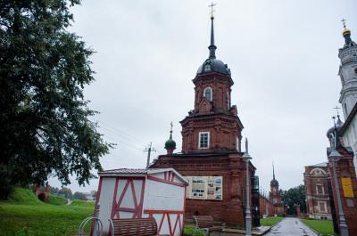 Волоколамск, Волоколамский кремль