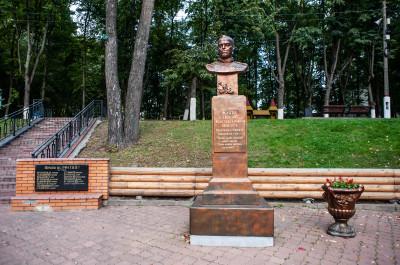 Раменский парк культуры и отдыха