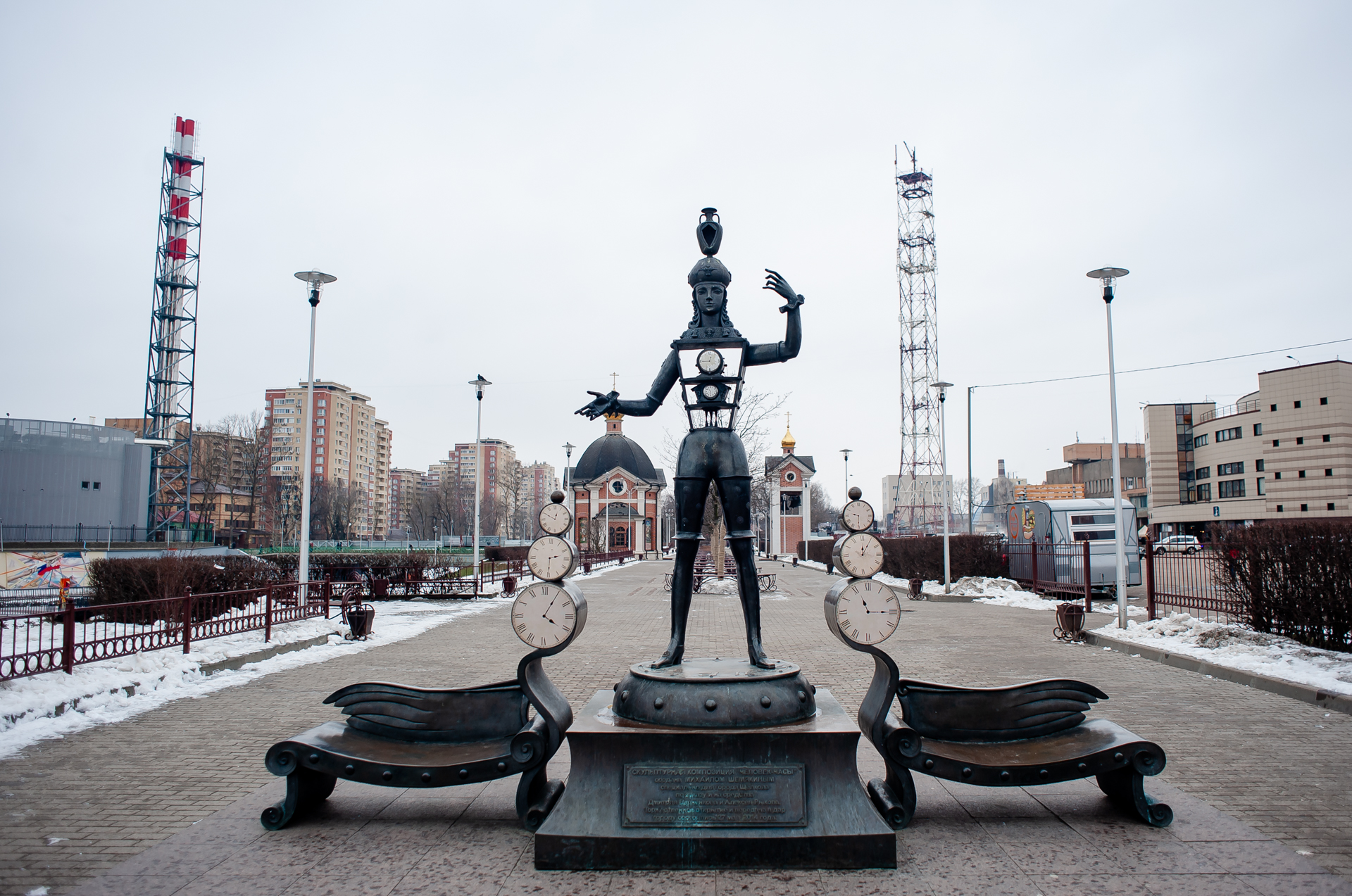Щелковское  направление, Щёлково, скульптурная композиция Человек-часы
