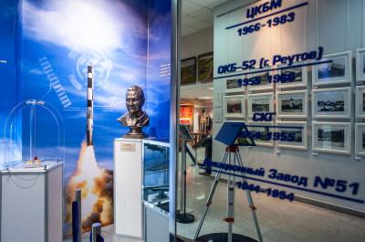 Реутов, музейно-выставочный центр