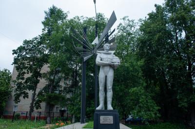 Монино, памятник Слава военным лётчикам