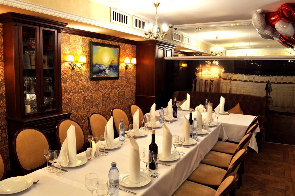 Ресторан «Центральный» в Люберцах