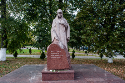 Бронницы, площадь Тимофеева