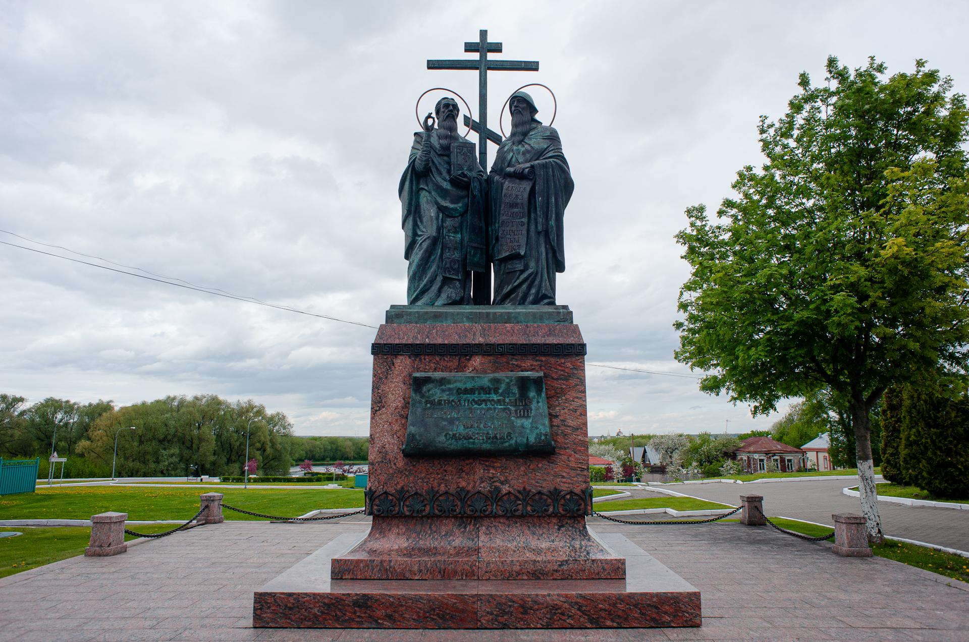 Коломна, Коломенский Кремль, Кирилл и Мефодий