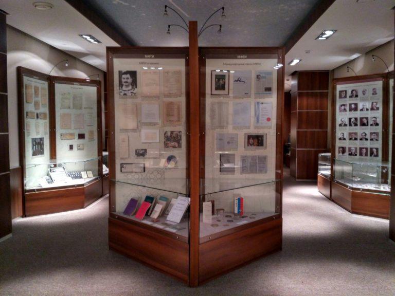 Музей истории МФТИ