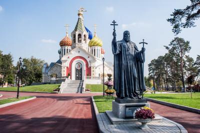 Переделкино Резиденция Московского Патриарха Церковь Святого Игоря Черниговского