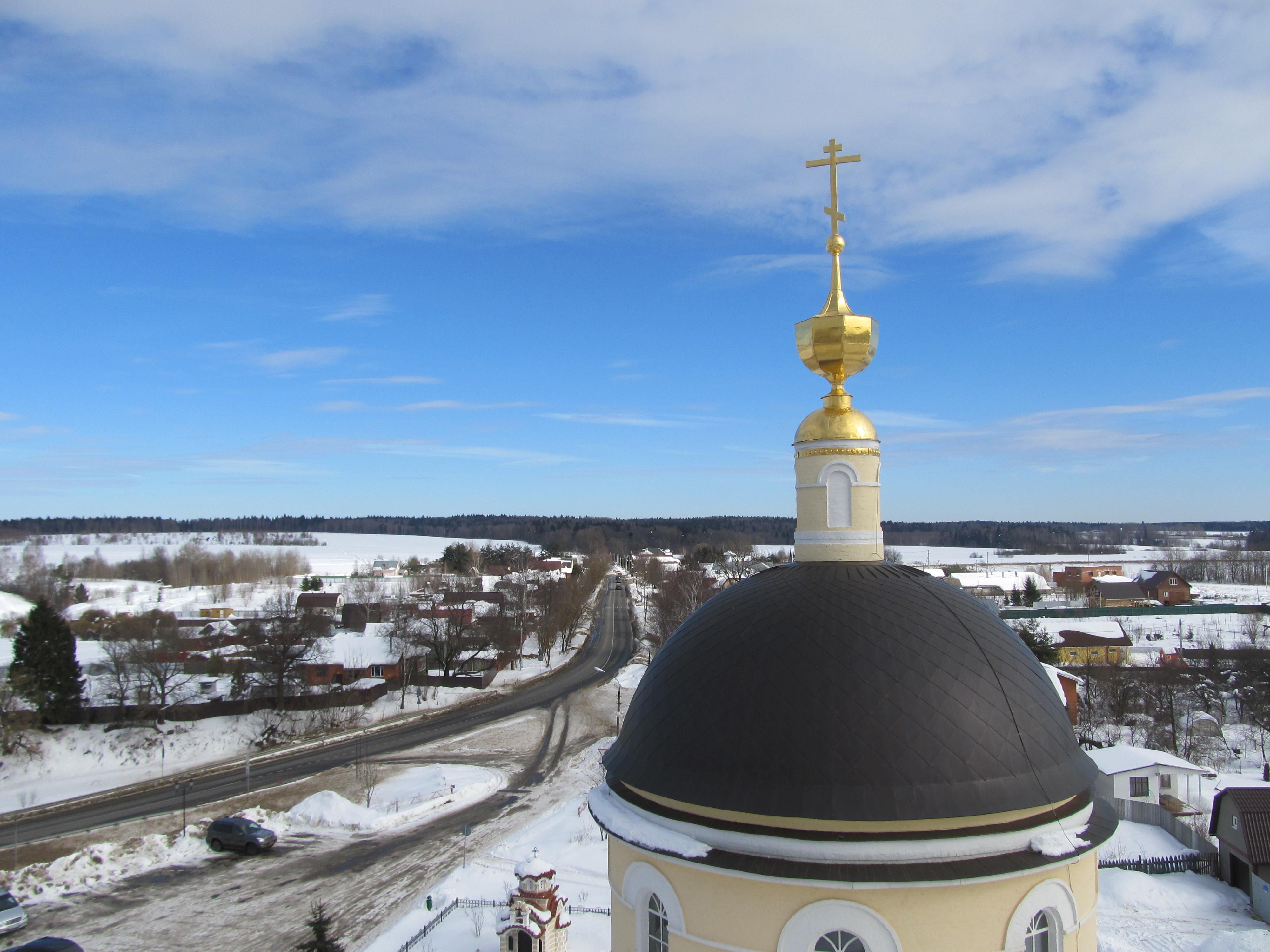 Село Радонеж. Вид с колокольни Храма Преображения Господня