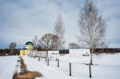 Усадьба капитана Ивана Тараканова, Церковь Михаила Архангела