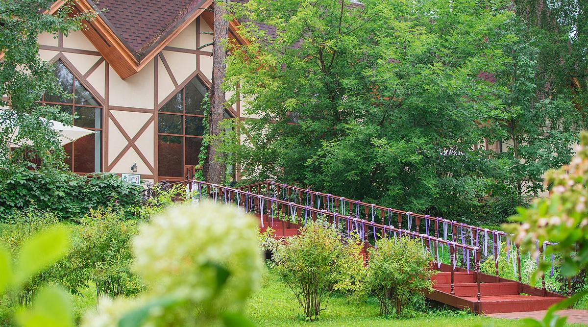 Парк-отель «Ареал»