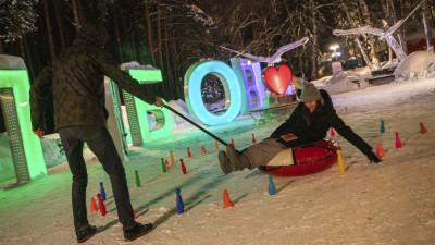 Парк «Елочки» в Домодедове