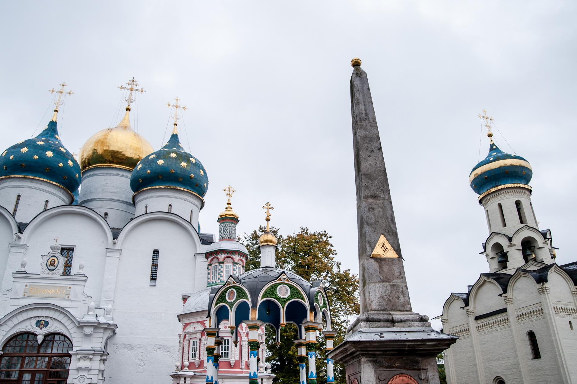 Сергиев Посад. Свято-Троицкая Сергиева Лавра