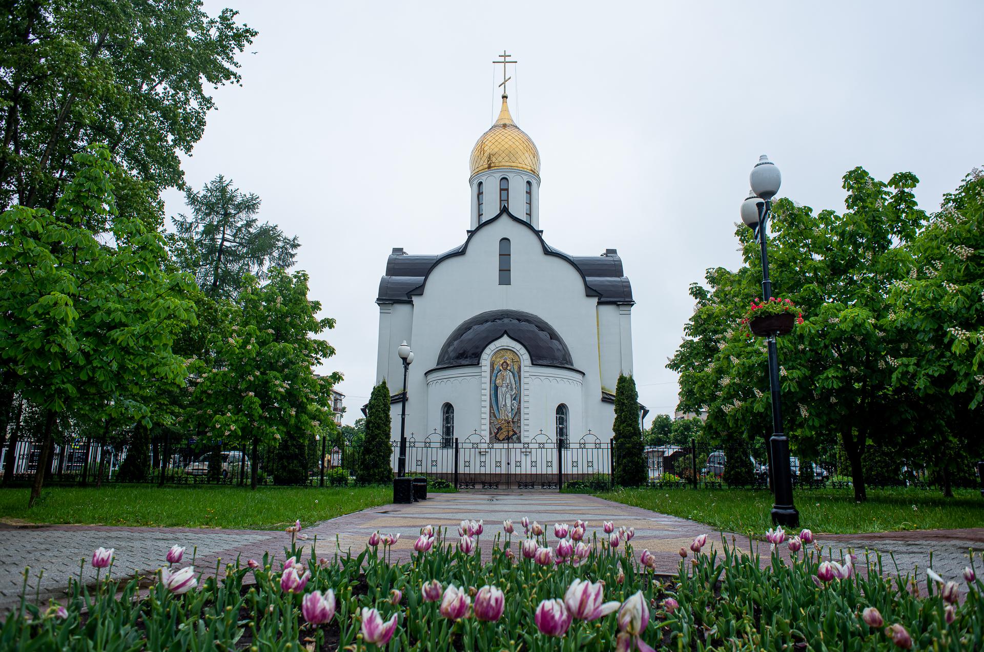 Балашиха, Храм Святого Благоверного Князя Александра Невского