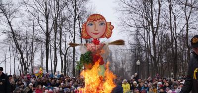 Празднование Масленицы в Подольске