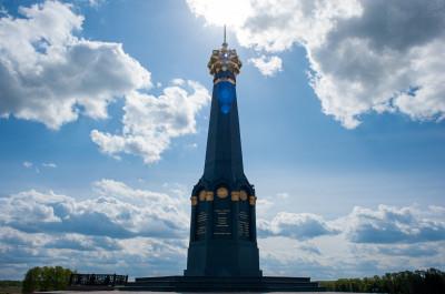 """Бородинское поле, """"Батарея Раевского"""", монумент"""
