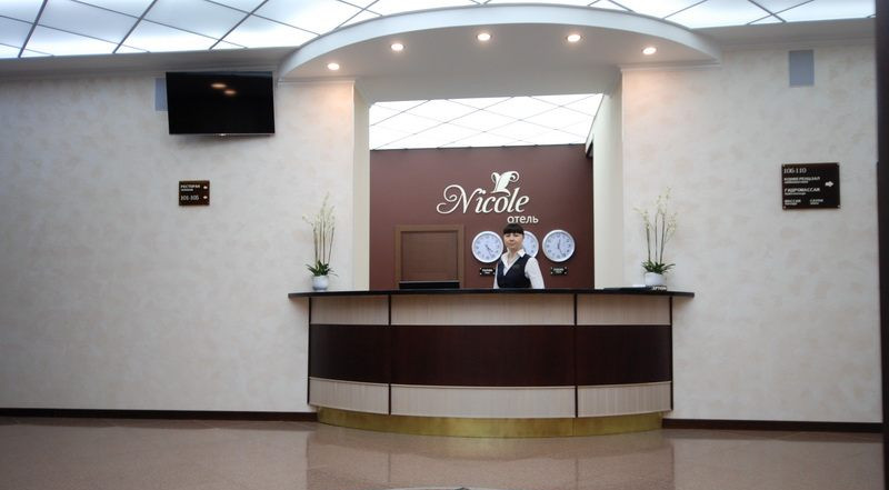 Отель «Николь»