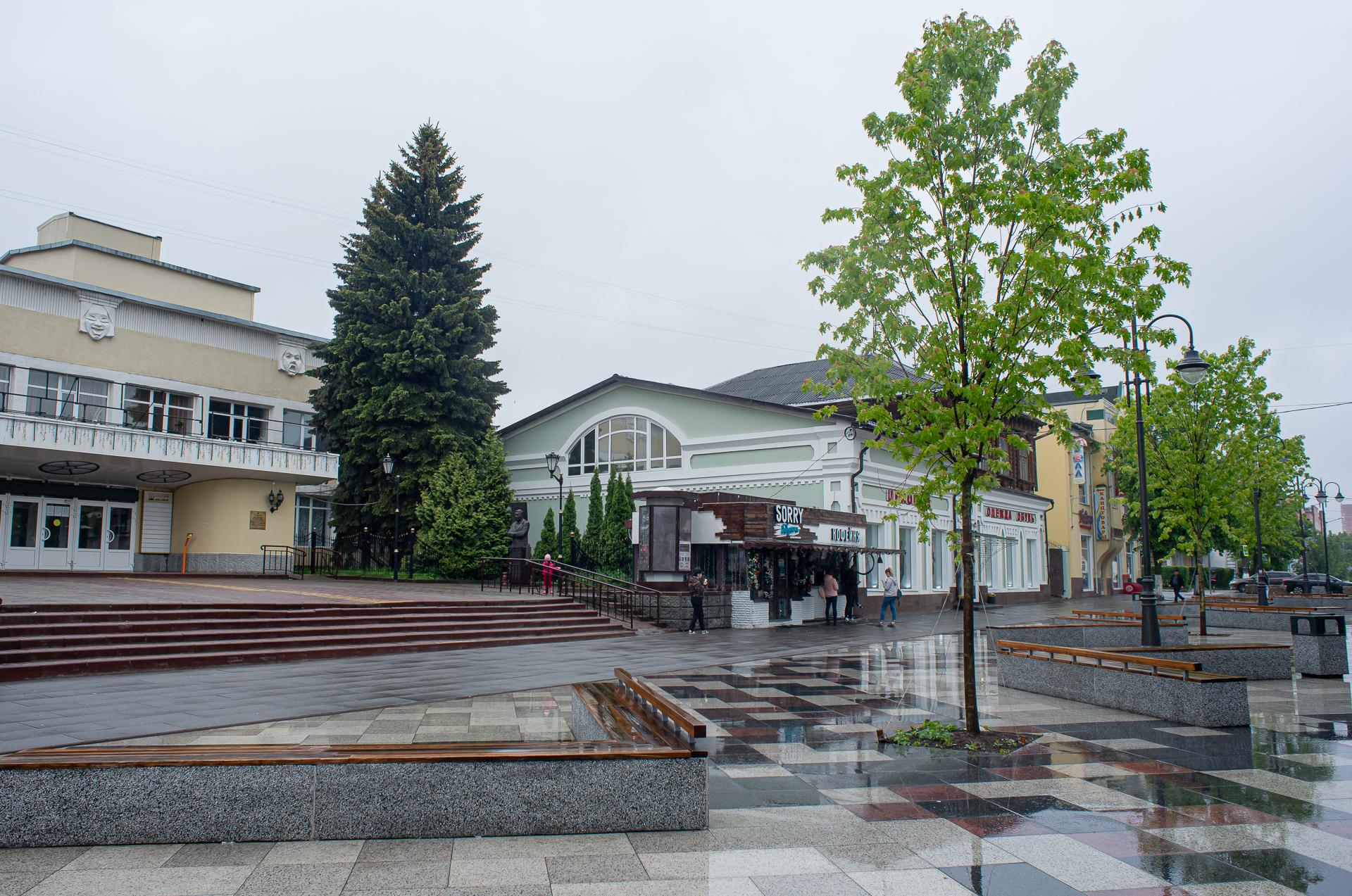 Ногинск, Московский областной театр драмы и комедии