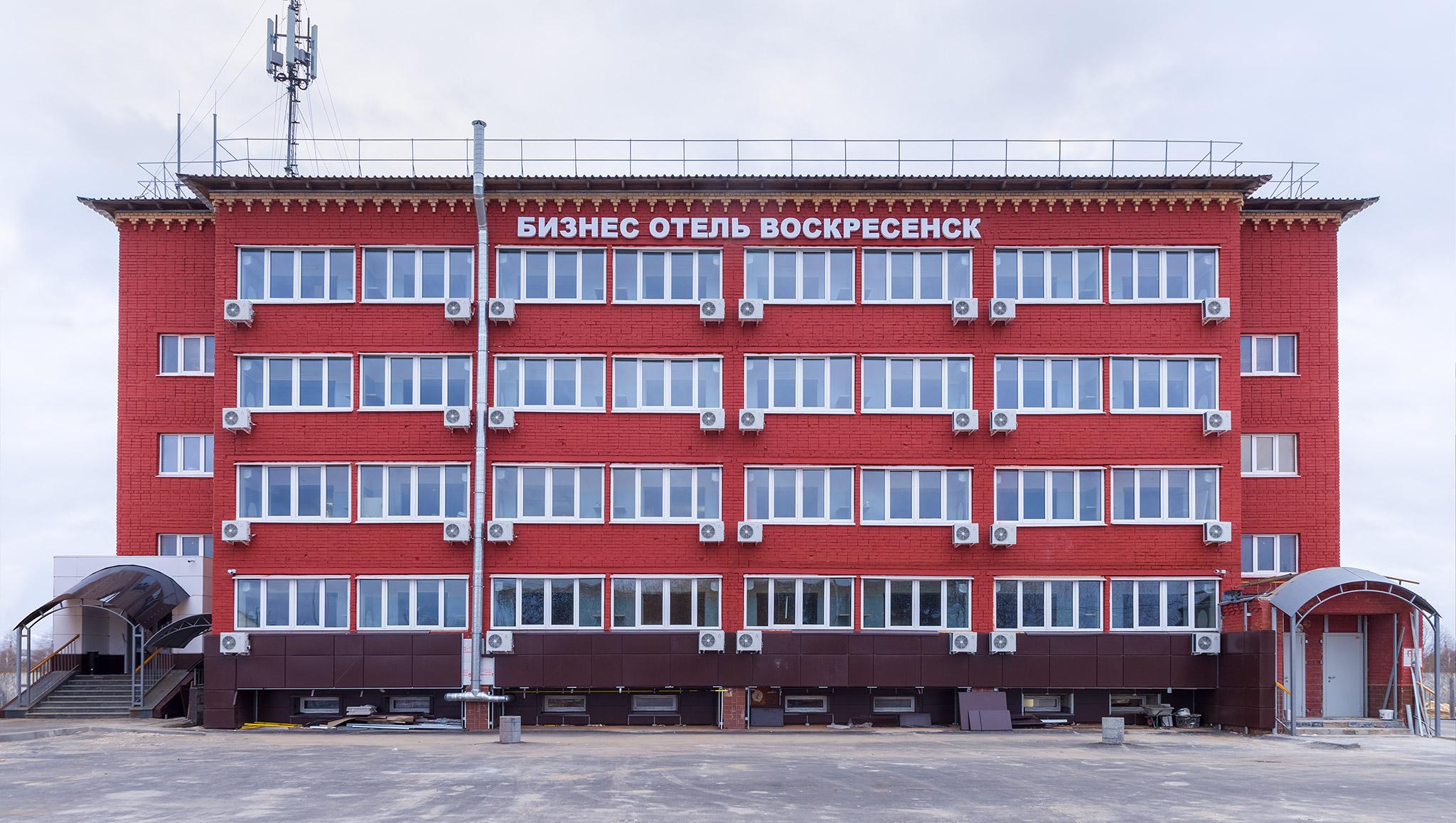 Бизнес-отель «Воскресенск»