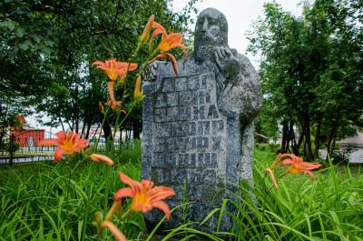 Клин, памятник Алфавиту