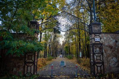 Томилино, Парк Сказок