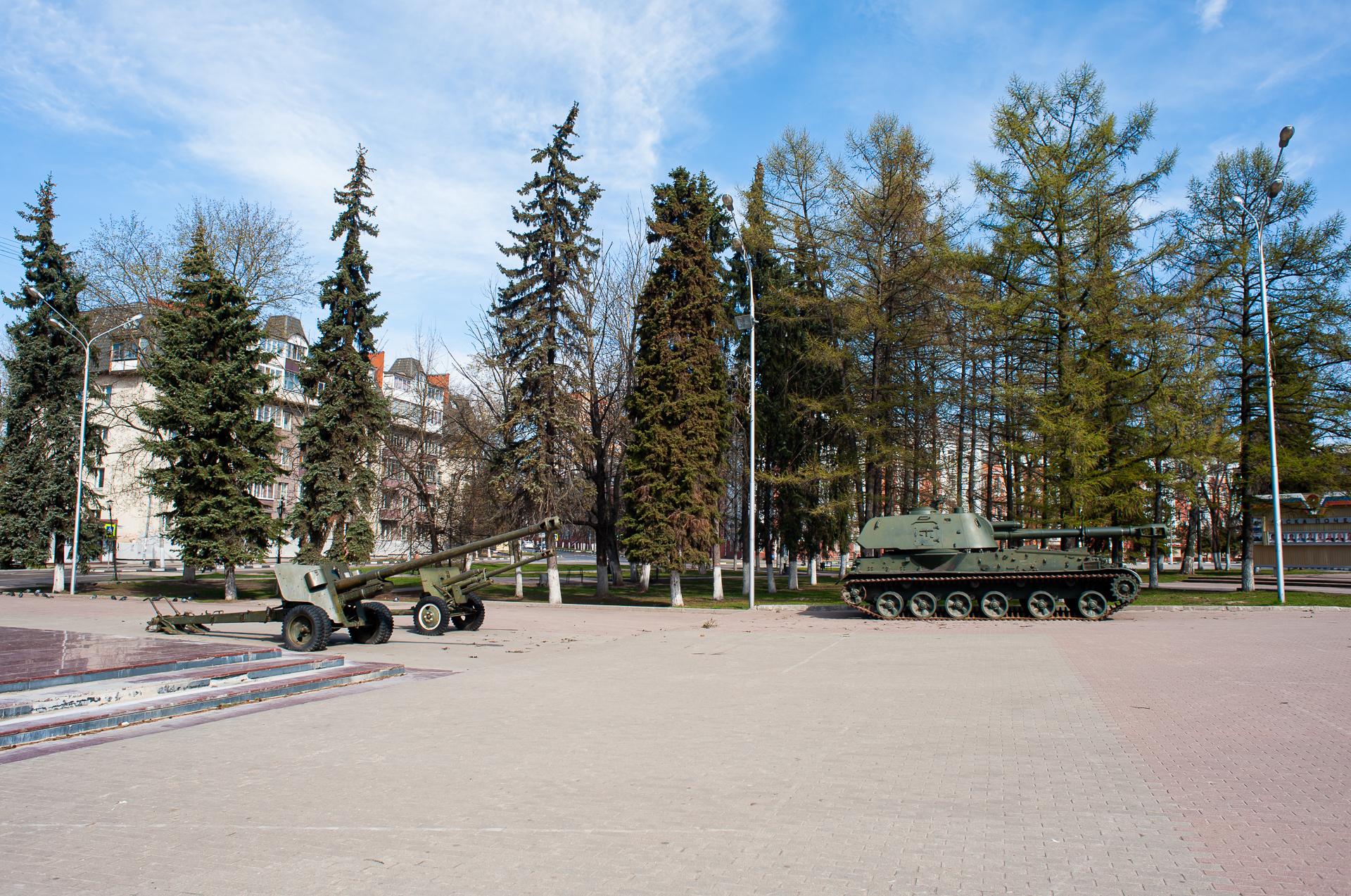 Лыткарино, Памятник «Защитникам Отечества»
