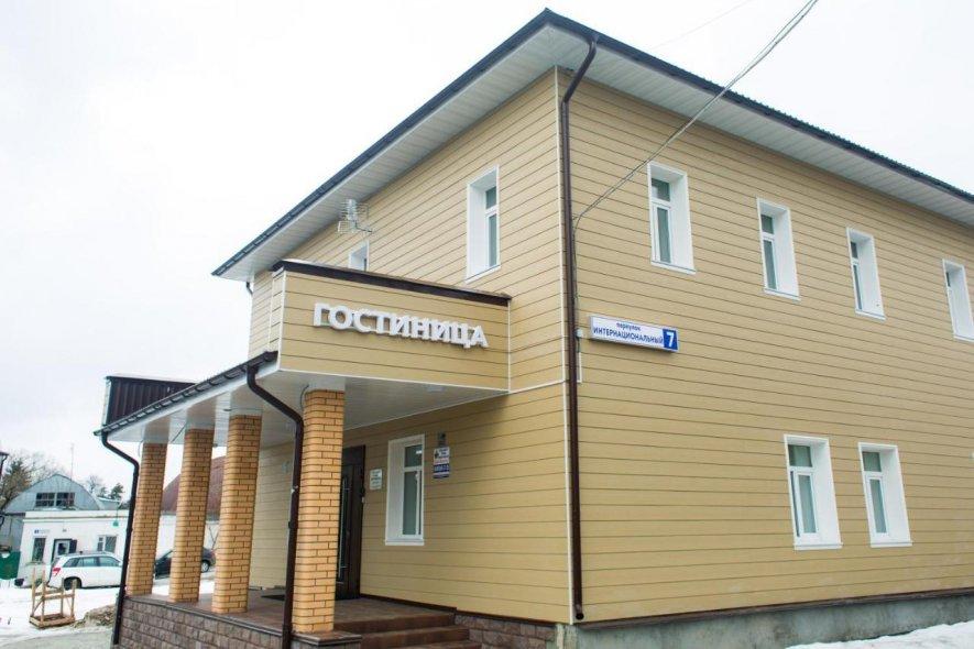 Гостиница «Центральная» в Рузе