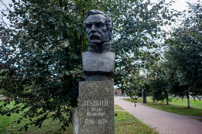 Бронницы, площадь Ленина