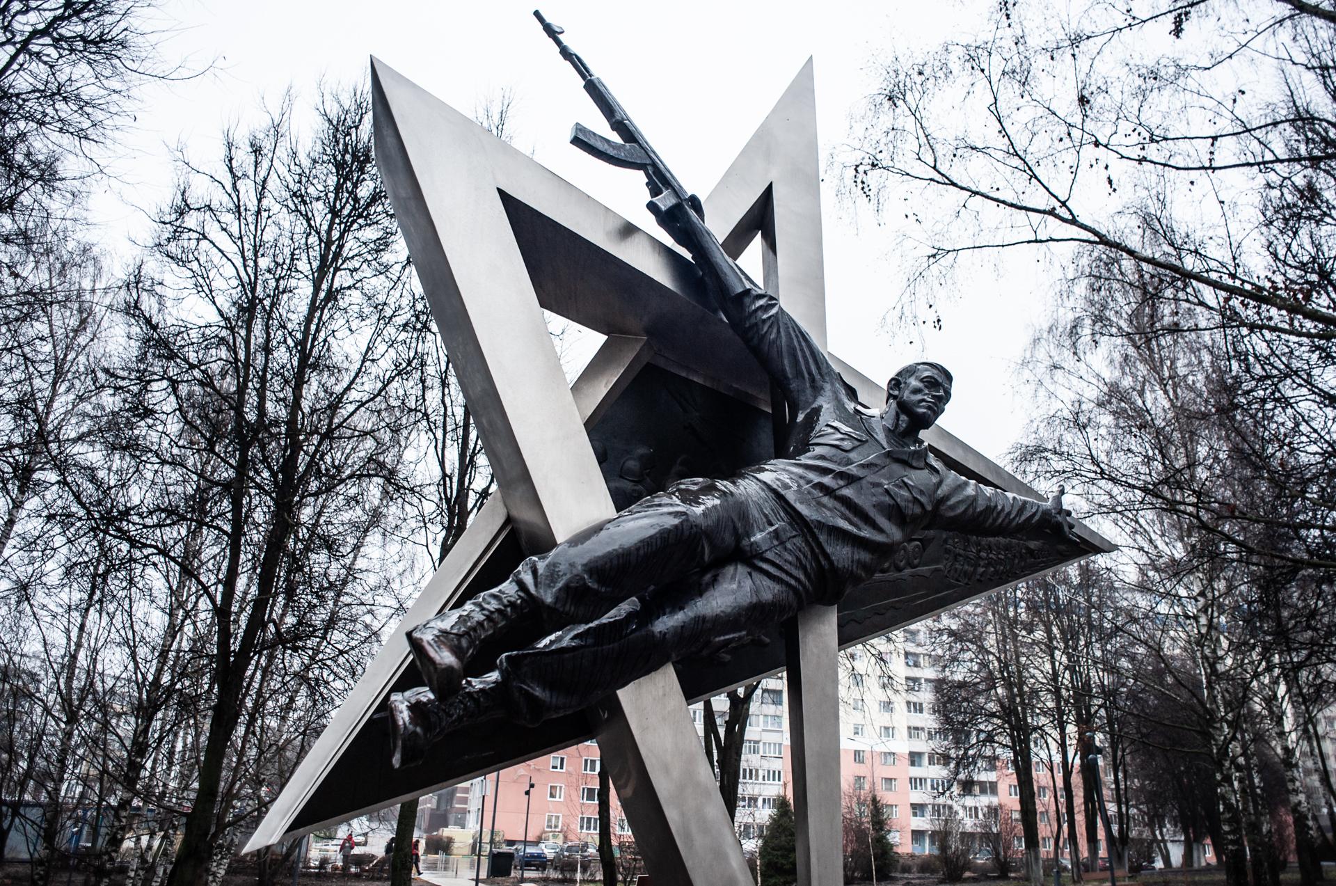 Видное, памятник воинам-интернационалистам