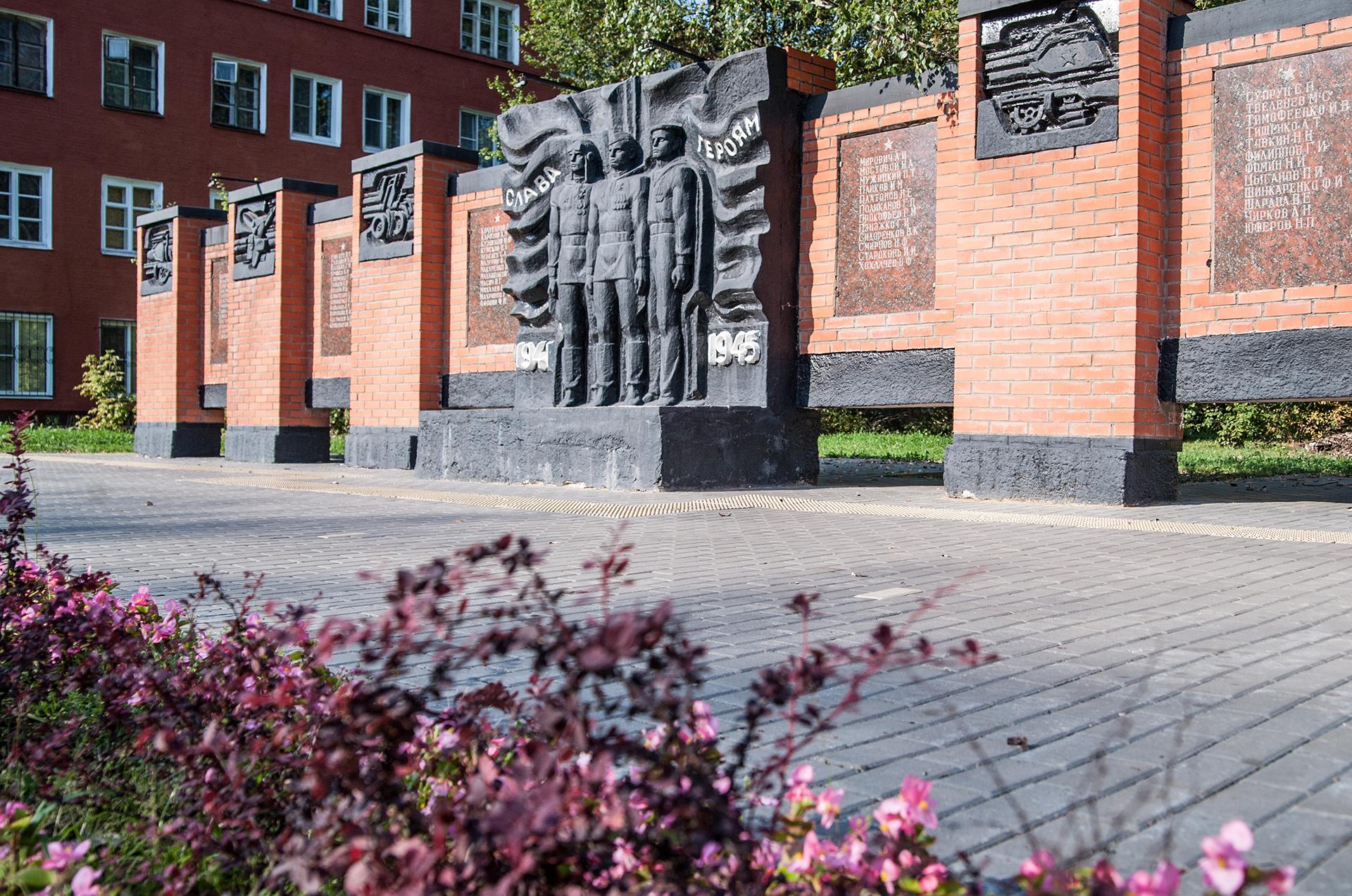 Щелково, монумент Слава Героям Великой Отечественной войны 1941-1945