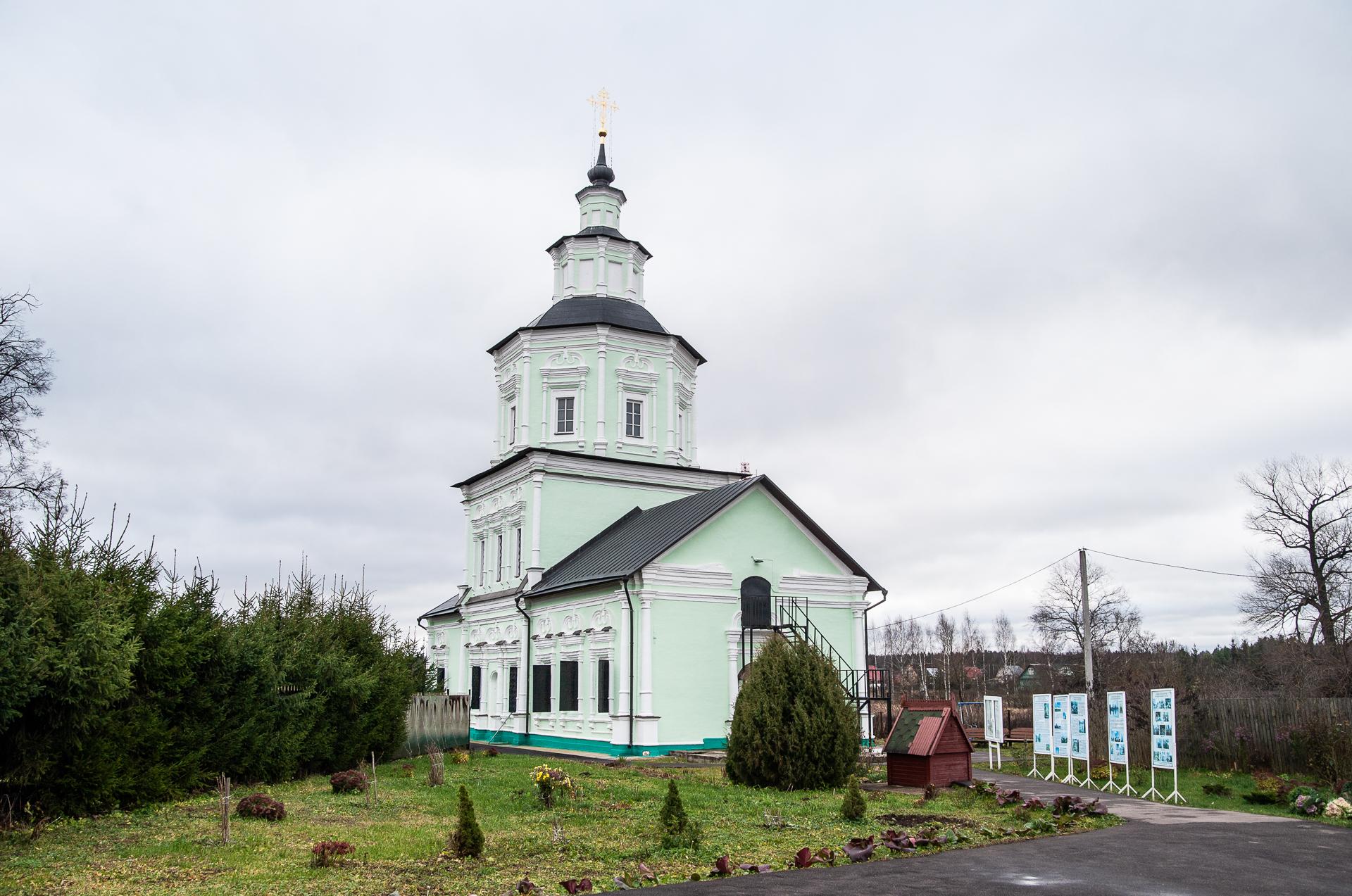 Церковь Сергия Радонежского. Могутово