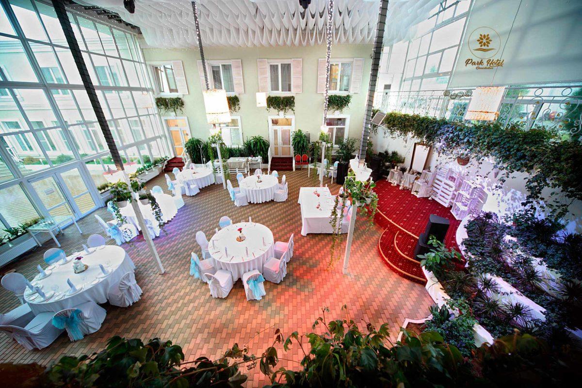 Парк-отель «Домодедово»