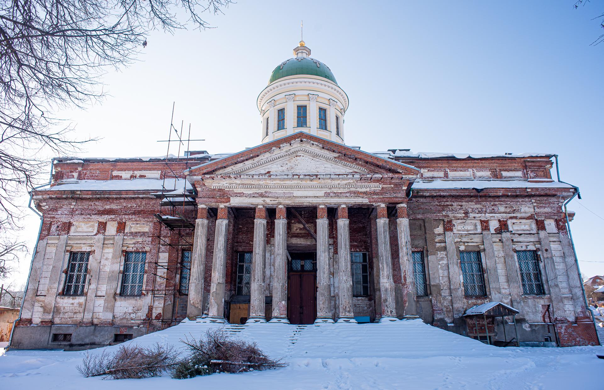 Яхрома, Троицкий собор