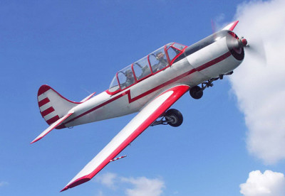 Аэродром Малино