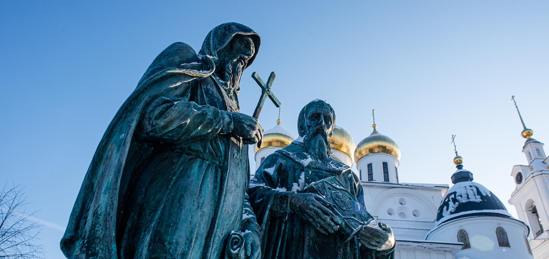 Дмитров, Успенский Кафедральный собор, памятник Кириллу и Мефодию