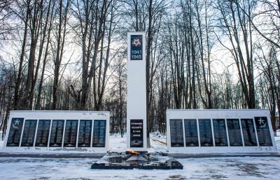 Электрогорск, Мемориал ВОВ