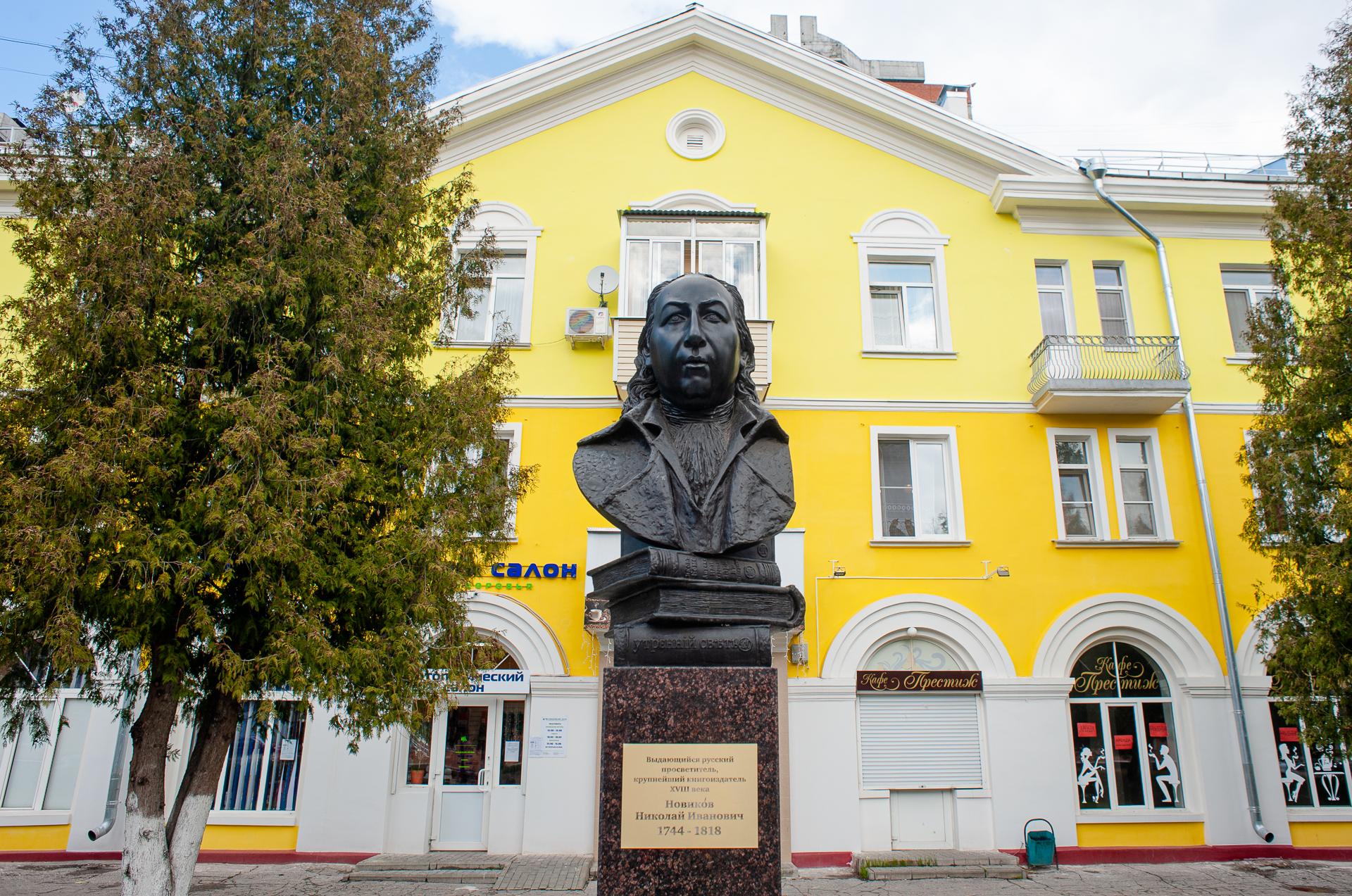 Ступино, монумент Новикову Н.И.