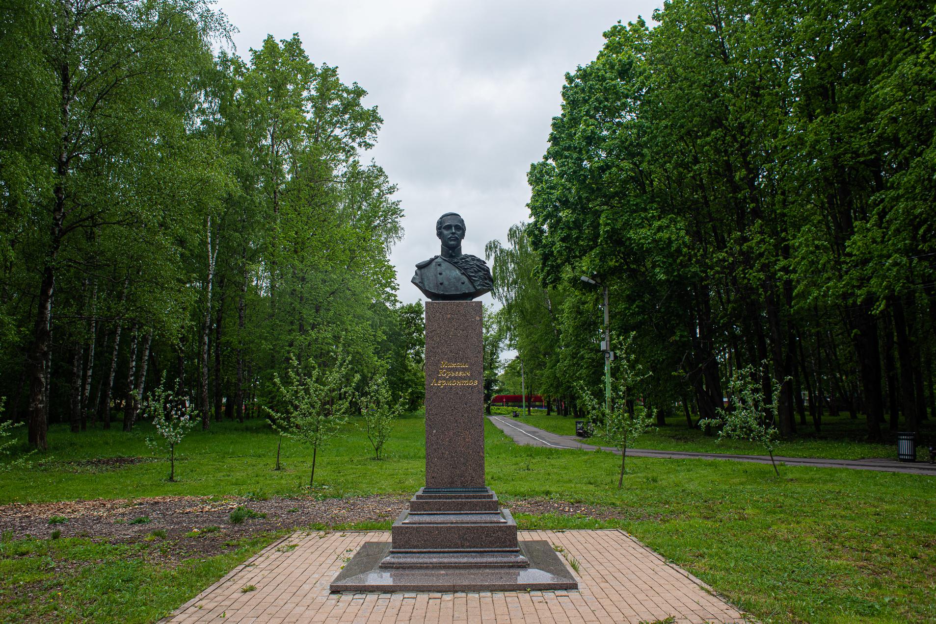 Солнечногорск, Парк Культуры и отдыха, Памятник Лермонтову