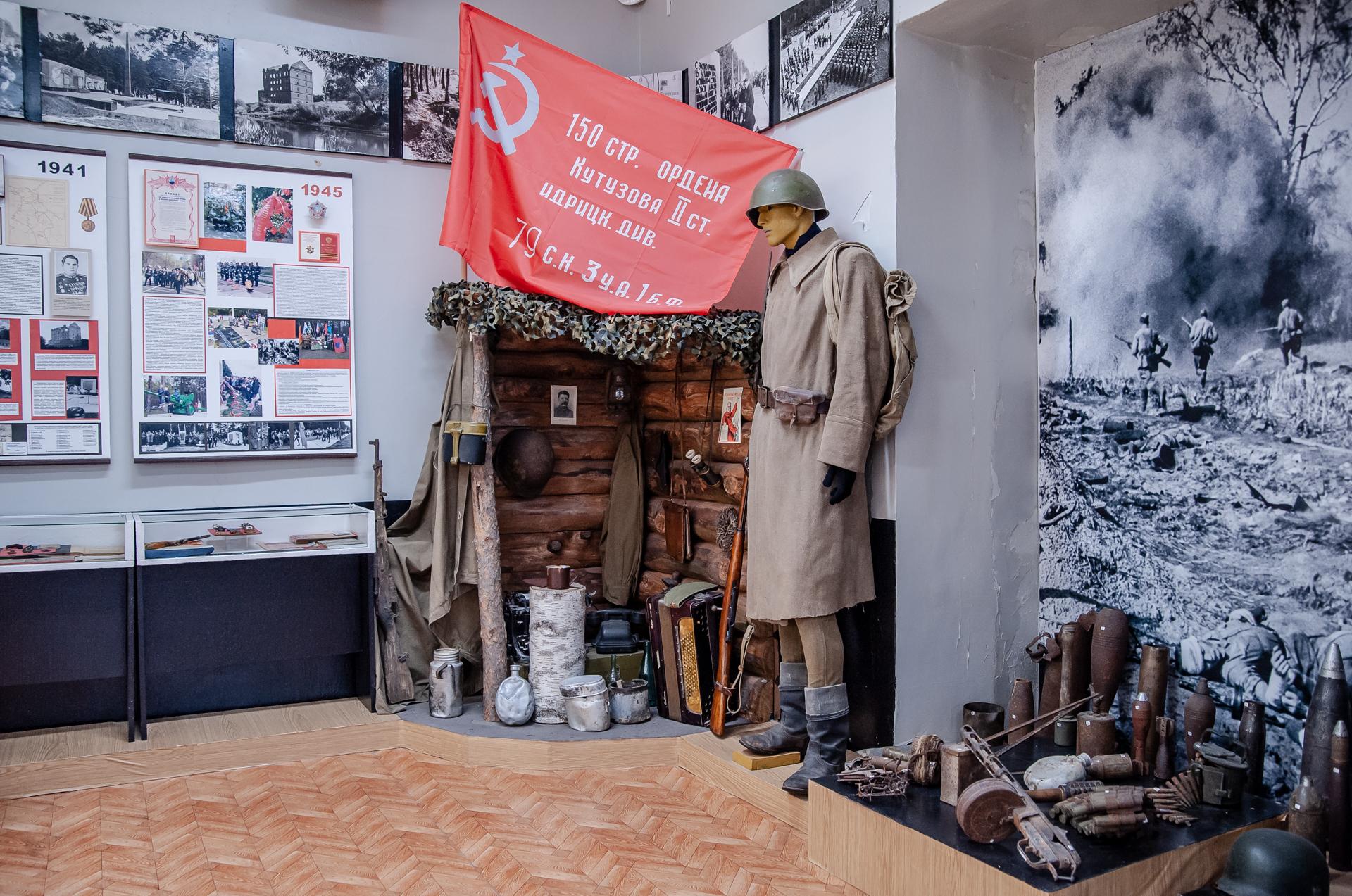 Протвино, историко-краеведческий музей