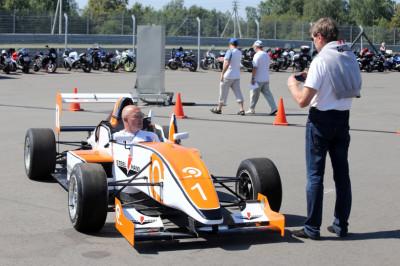 Автомотодром Moscow Raceway